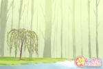 从八字日干看桃花月