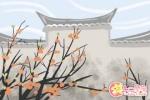 汉族民俗文化 汉族待客有何讲究?