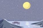 蒙古族的传统节日 蒙古族平时过哪些节日?