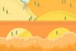 处暑养生 处暑养脾祛湿最关键?