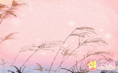 紫微斗数桃花星 看桃花星有哪些方法