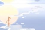猫石对话每日运势【2017年9月16日】