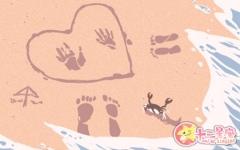 巨蟹座被甩的理由你知道吗
