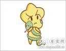 董易奇2018年生肖蛇运程