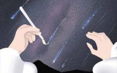水象星座最没主见的那一个是谁
