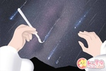 左手掌纹图解婚姻线中断代表什么