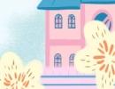 详解如何在房屋风水中找吉凶位
