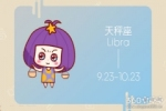 佩妮星座周运【2018.3.12-3.18】