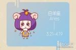 竹猫星球星座周运【2018.3.12-3.18】