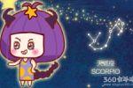 占星骑士星座周运【2018.3.19-3.25】