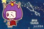 竹猫星球星座周运【2018.3.26-4.1】