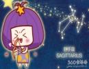 海百合星座周运【2018.3.26-4.1】