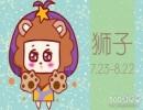 Eskey先生星座周运【2018.4.2-4.8】