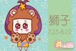 苏珊米勒星座周运【2018.4.9-4.15】