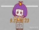 佩妮星座周运【2018.4.9-4.15】