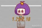 星吧Geo星座周运【2018.4.15-4.21】