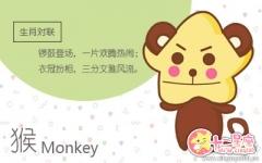 属猴人能被领导重视的原因是什么
