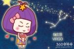 佩妮星座周运【2018.4.16-4.22】