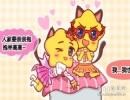 小奶猫VS小野猫 12星座女是哪类猫系女友