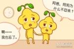 张盛舒每周星座运势【2017.4.23-4.29】