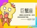 闹闹女巫店每日运势【2018年4月30日】