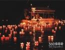 中国鬼节的由来 有什么意义