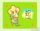 在童话世界中属蛇的人会扮演哪个角色
