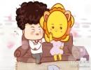 狮子女会在朋友圈秀男友吗