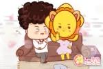 恋爱中的狮子座男生和摩羯座女生谁怕谁?
