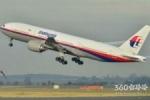 有关马航MH370下落的未解之谜