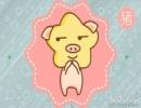 属猪男参加漫展最喜欢cos哪个角色