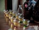 酒与道家文化 喝酒人的兴致