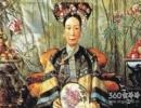 慈禧肖像画背后的百年未解之谜