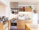 厨房风水灯饰 厨房灯的布局要注意