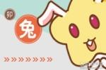十二生肖本周运程【2018.5.15-5.21】