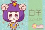 海百合星座周运【2018.5.14-5.20】