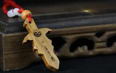 桃木剑制作方法图解